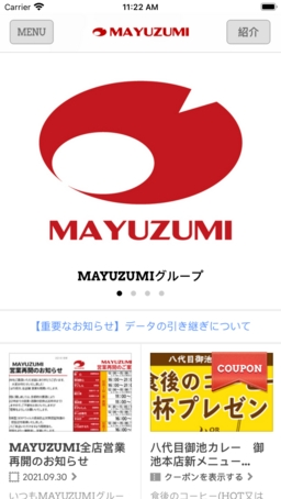 SUISHIN GROUPアプリ